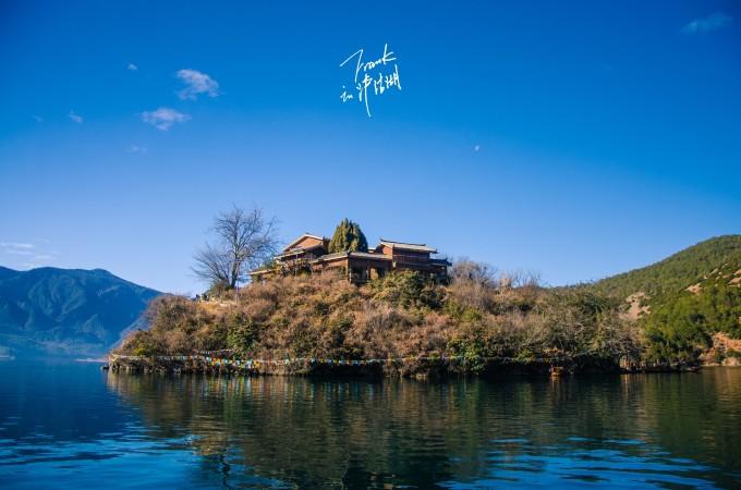登小岛,里务比岛是湖上摩天楼梭人居住最早的一个岛.