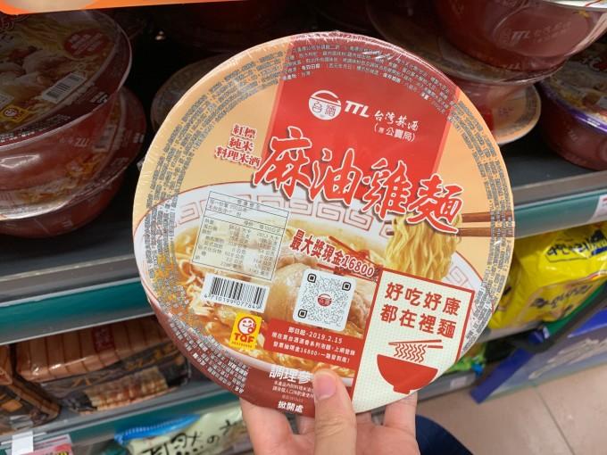 统一方便面是台湾的吗图片
