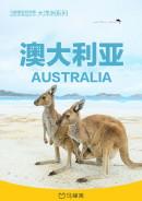 澳大利��