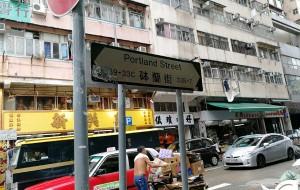 香港���-�j�m街