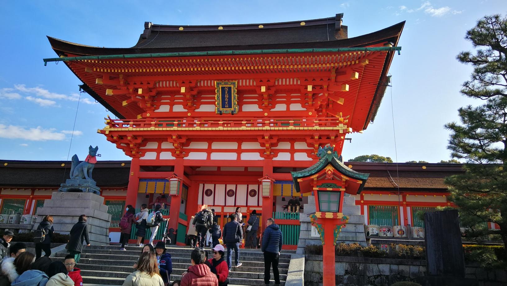 京都kyoto 2days 1 night_游记