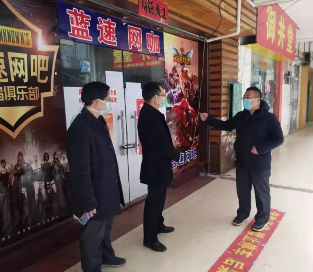 筑牢疫情防控监管防线|柳州市融水县持续加强涉