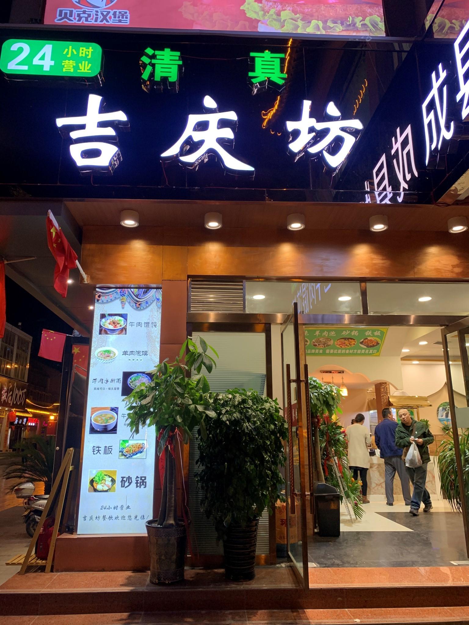 ·2019年10月重庆--甘肃(甘)--青海(青)--陕西(陕)自驾15日游_游记