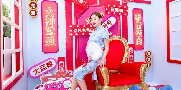 燃动国潮经典魅力 诠释南京多元精彩
