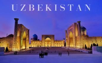 乌兹别克斯坦 宝藏纪念