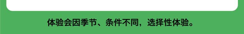 稻城亚丁+色达/丹巴/泸沽湖包拼车7日游·1-4人越野·5-6人商务/三档酒店任选+温泉骑马射箭体验(可定5日/6日游)