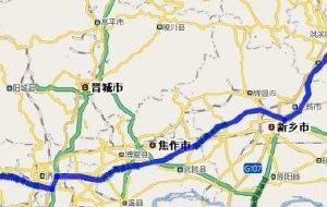 【济源图片】千里马自驾黄河三峡风景区