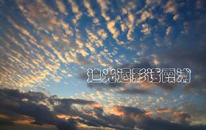 【福建图片】霞浦摄影攻略