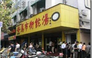 【徐州图片】徐州旅游攻略
