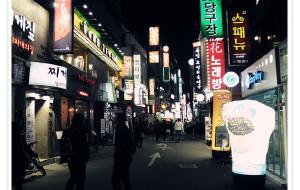 首尔娱乐-仁寺洞
