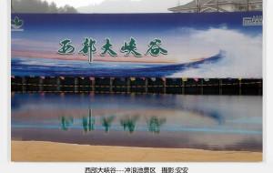 【金沙江图片】西部大峡谷