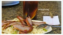 香港美食-源记烧味粉面茶餐厅(尖沙咀)