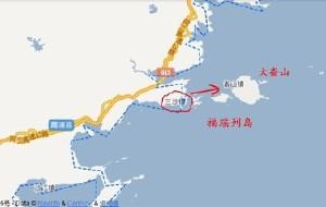【大嵛山岛图片】偏向闽东沿海行——嵛山岛,宜人山色