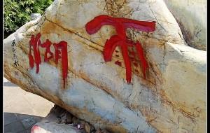 【湘潭图片】行走湘潭——雨湖公园,让我们荡起双桨