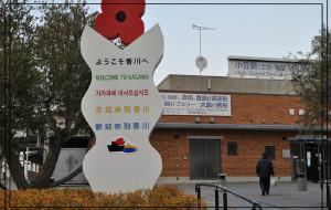 【高松市图片】独行西日本之【香川県高松市】