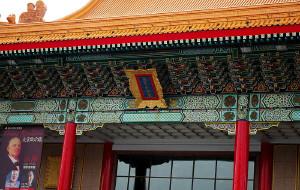 台北娱乐-国家音乐厅