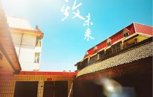 【晋城图片】这个没有句号的季节...    印象,晋城