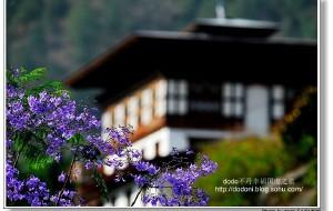 【不丹图片】一路风光--不丹、尼泊尔之旅(9)