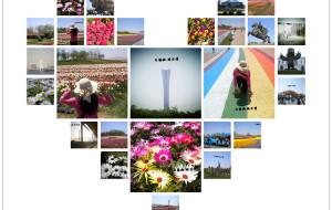 【锦州图片】锦州世博园给我一天时间,我还它一串串脚印……(超强游园攻略)