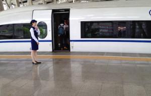 【塘沽图片】天津两日游