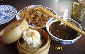 北京美食-都一处烧麦馆(前门店)