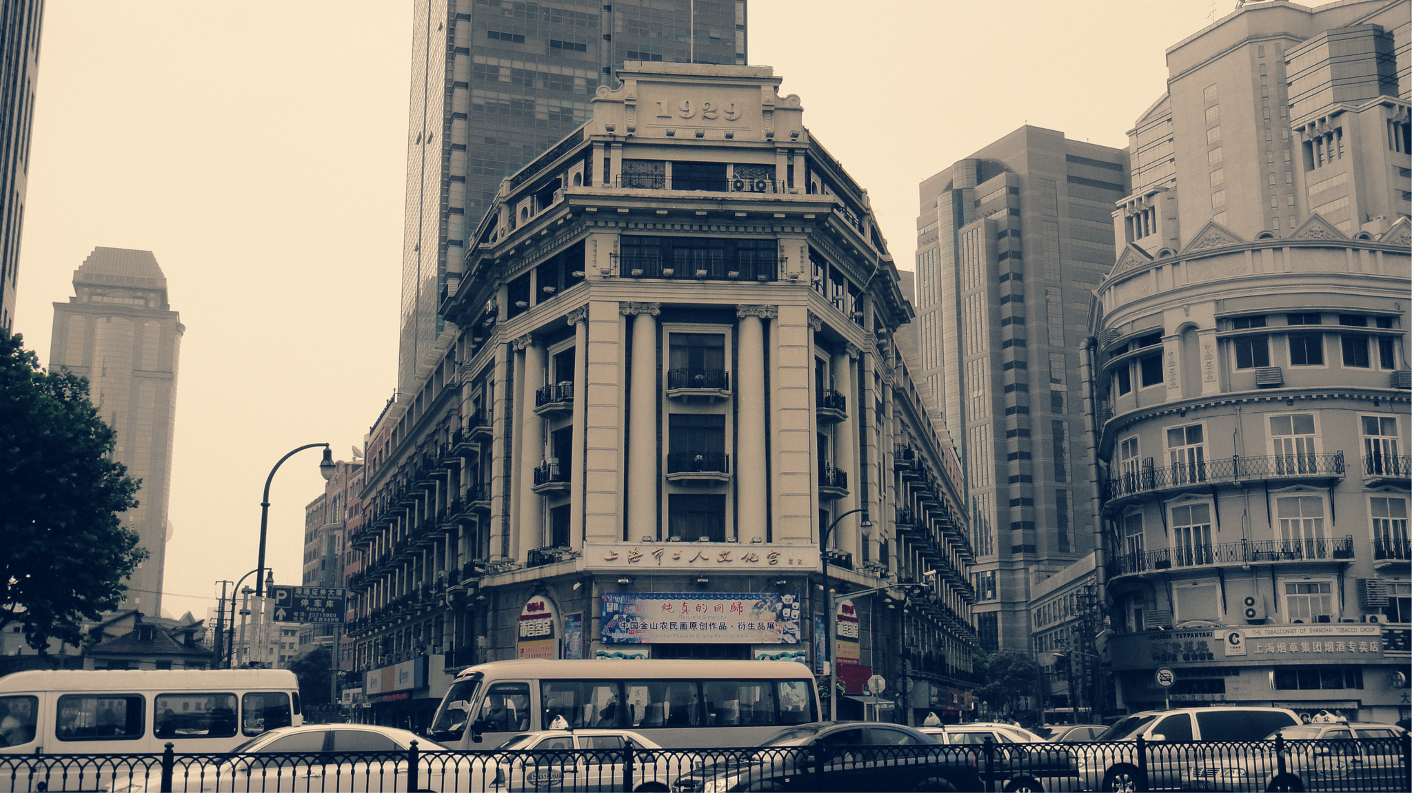 ——乌镇 上海.默颜的旅行日记