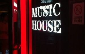 成都娱乐-音乐房子
