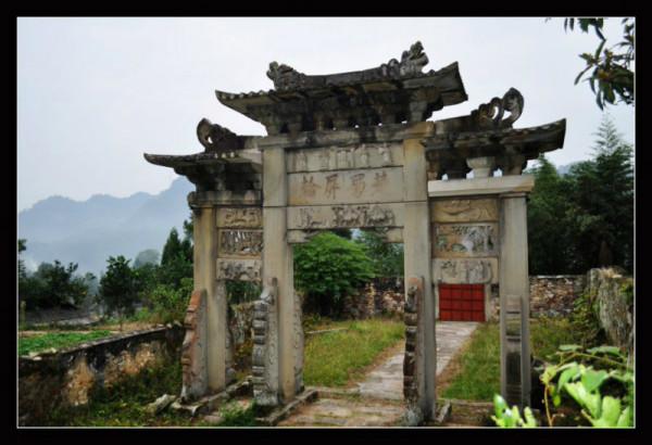 2012国庆轻松游湖北 唐崖土司江山旅游区 女