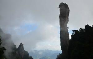 【三清山图片】大美----三清山