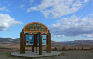 【北极图片】在那遥远的地方--加拿大西部北极地区