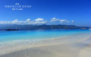 【龙目岛图片】跨越赤道之巴厘、龙目岛游