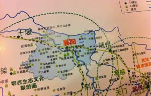 【随州图片】湖北初体验——襄阳&随州&武当山