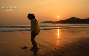 【永定图片】爸爸去福建,宝贝,走!【成长,我们在路上之贰(2013)】