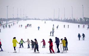 西安娱乐-白鹿原滑雪场