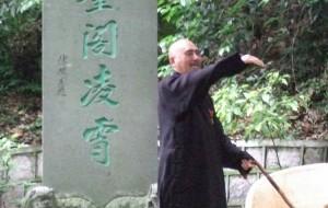 """【奉化图片】2007年05月05日,奉化溪口, 3位走火的""""蒋先生"""" (2014-03-10上传)"""