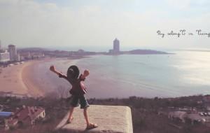 【潍坊图片】带路飞去旅行之——青岛,梦开始的地方!