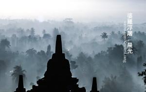 【日惹图片】日惹4天 - 婆羅浮屠、默拉皮火山
