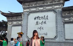 【玉龙雪山图片】8月奔赴云南,完一场背包客之梦 .....