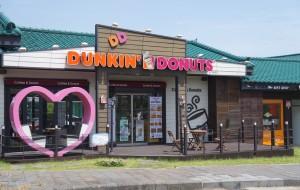 济州岛美食-DUNKIN' DONUTS