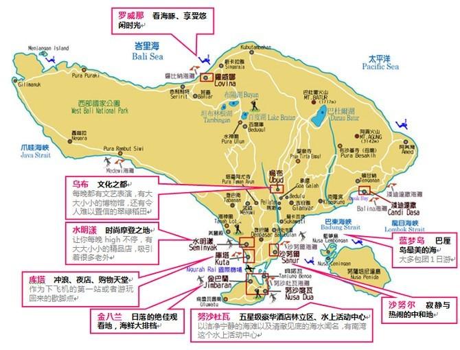 巴厘岛游玩地图