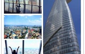 胡志明市景点-金融塔