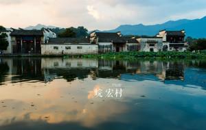 【西递图片】七月皖浙行——黄山、西递、宏村、西湖、乌镇