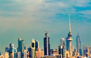 科威特市图片