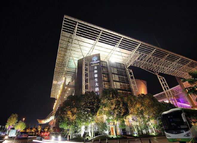 万和豪生大酒店(Onehome H.S. Art Hotel)预订