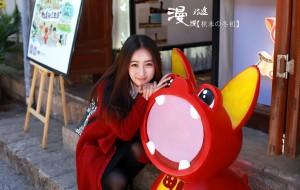【束河图片】【秋末▪冬初】与明星同游——丽江不仅有艳遇,还有偶遇