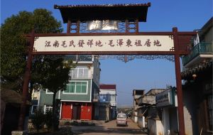 【江山图片】2015.2.10浙赣六日游之江山清漾村