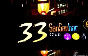 都江堰娱乐-33酒吧