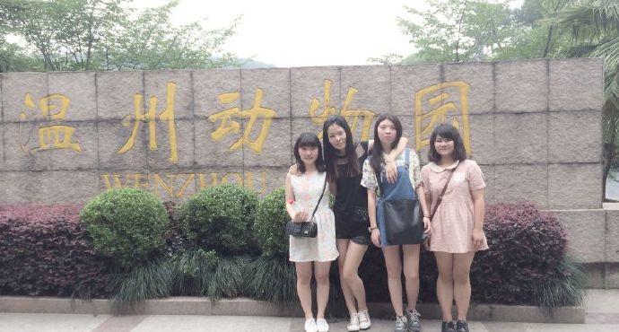 小孩10元 景点位置 中国浙江省温州市瓯海区雪山路367号 温州动物园 *