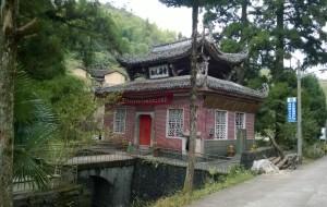 【庆元图片】国庆千八之虐旅---百山祖黄茅尖穿越
