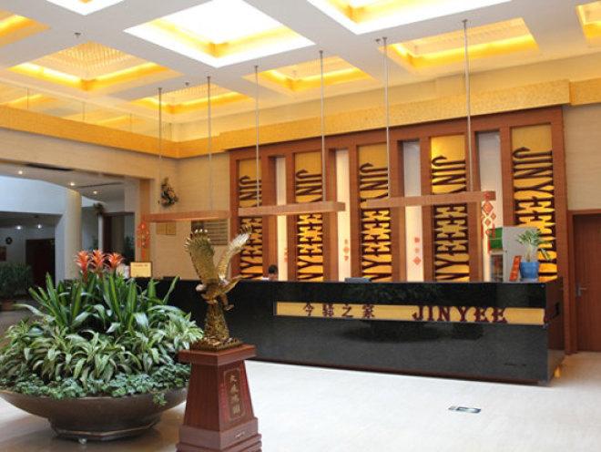 徐州今驿之家酒店预订